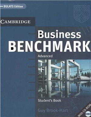 Business Benchmark Advanced Student`s book